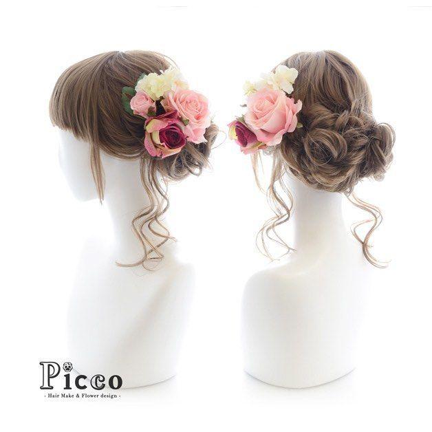 Gallery 175 Order Made Works Original Hair Accessory for WEDDING #気品 のある #アンティーク な 風合いの 大と小 #ホワイト & #ピンク が寄り添う 素敵な #ローズ でまとめた #エレガント 仕上げ #オリジナル #オーダーメイド #髪飾り #花飾り #ドレス #造花 #ヘアセット #アップスタイル #成人式 #着物 #2016 #ドレス #hairdo #flower #hairaccessory #picco #dress #roses Twitter , FACEBOOKページ始めました→「picco」で検索 いいね、フォロー宜しくお願いします。