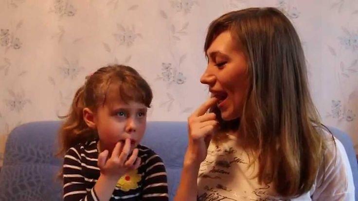 Логопед. Постановка звука Р. Как научить ребёнка произносить звук Р.