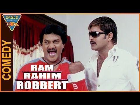 Ram Rahim Robart Hindi Dubbed Movie    Sunil & Srikanth Best Comedy Scene    Eagle Hindi Movies Watch it From Here http://ift.tt/2i0ocSo
