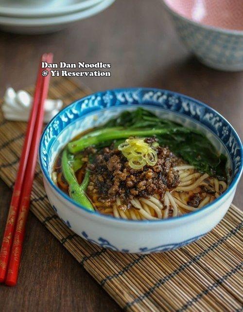 Dan Dan Noodles 擔擔麵 | Yi Reservation