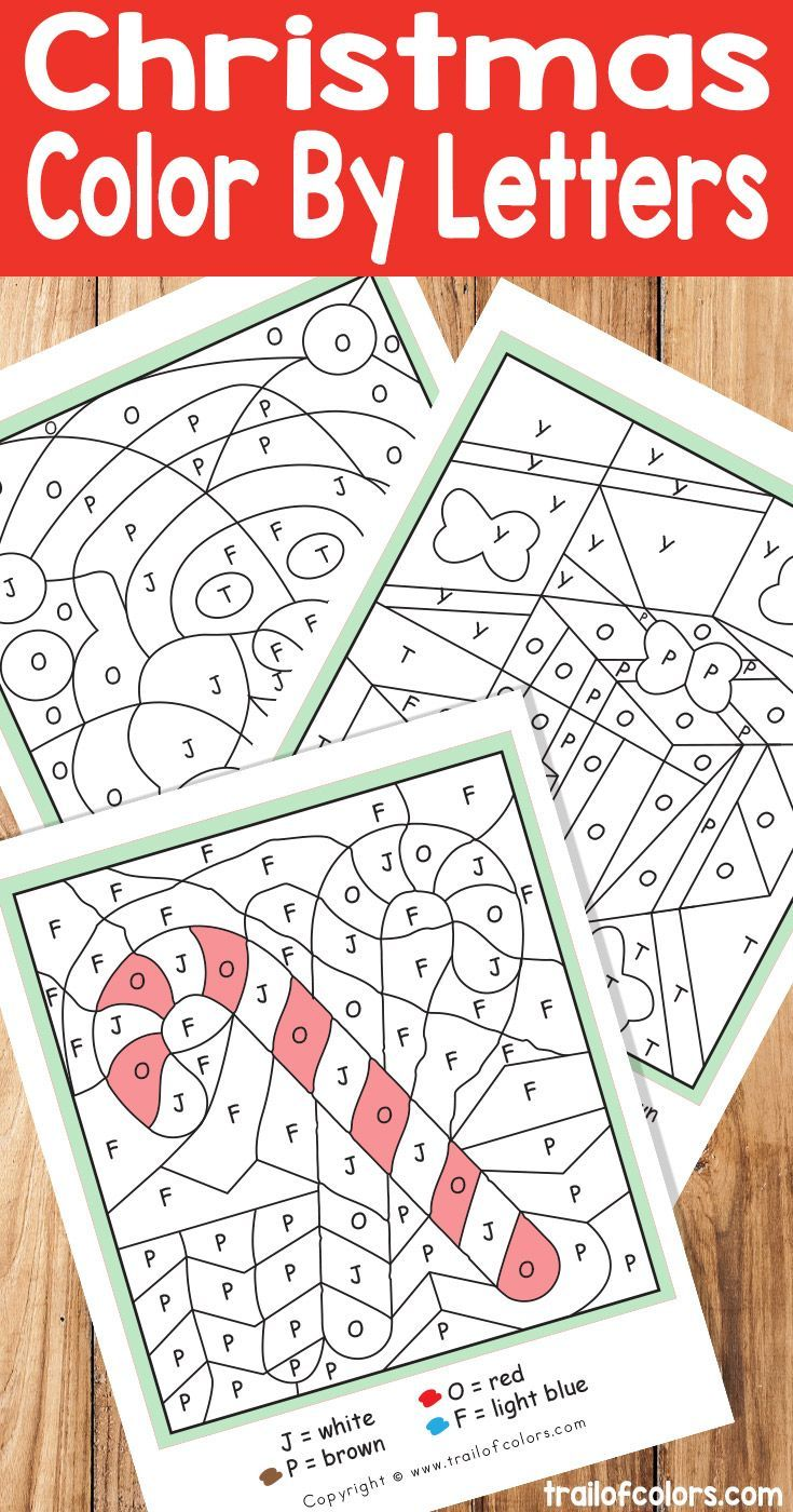 We have another wonderful set of Christmas color by letters printables to share with you today, and this time you're [Continue Reading]