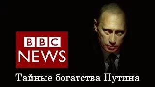 bbc документальные фильмы на русском - YouTube