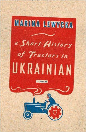 A Short History Of Tractors In Ukrainian Analysis Essay - image 3
