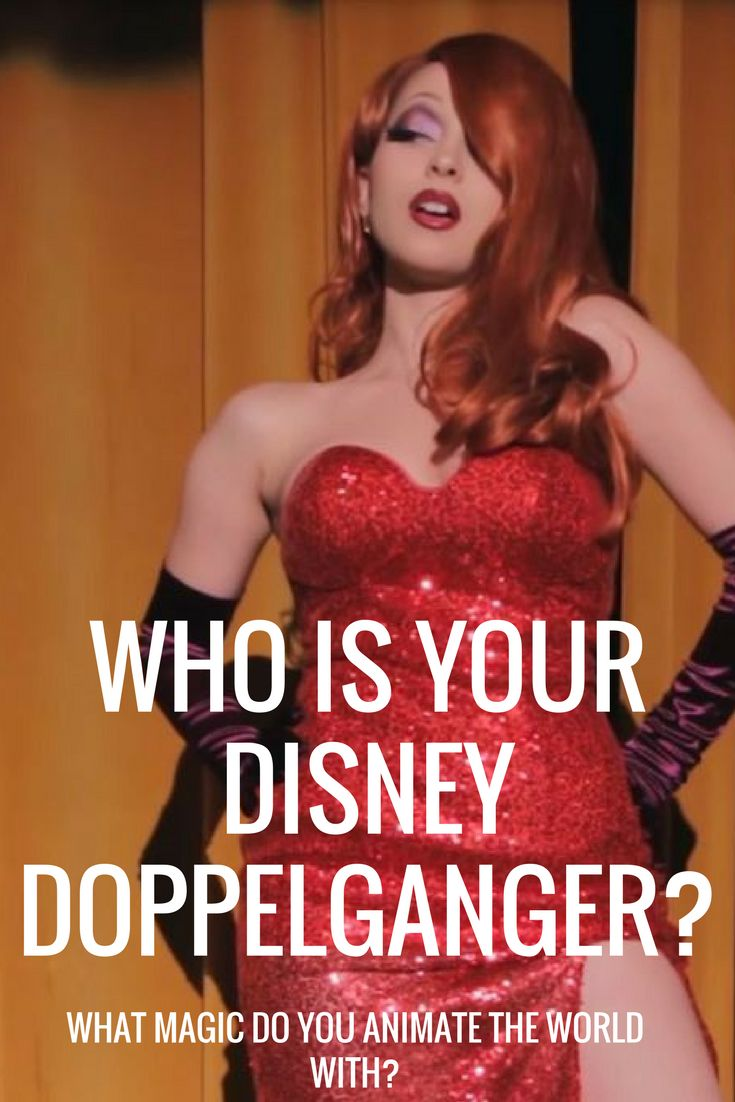 Everyone has a favorite Disney character, but is there a character that looks like you? If you want to find out who it is, then you should take this quiz!