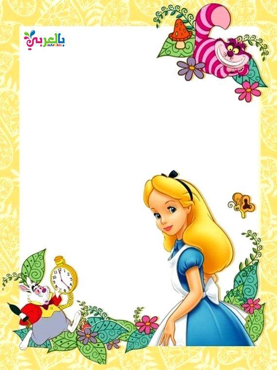 اجمل اطارات صور شخصيات ديزني للاطفال اطارات شخصيات كرتونية مشهورة بالعربي نتعلم In 2020 Alice In Wonderland Birthday Disney Scrapbook Alice In Wonderland Theme