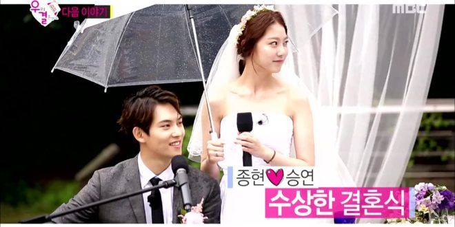 Watch 우리 결혼했어요第332集We Got Married Episode 332 Eng Sub ...