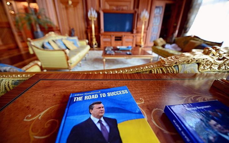 Some light reading... The Road to Success by Viktor Yanukovych. One can only imagine what the sequel will be entitled. Inside Viktor Yanukovych's Mezhyhirya palace