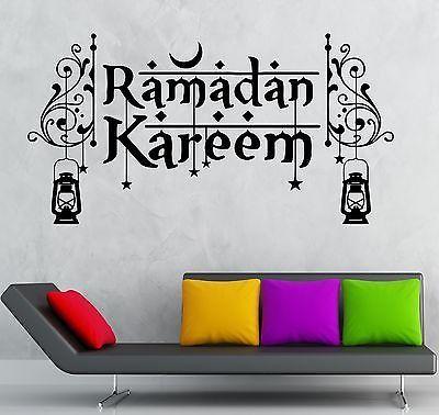 Wall Sticker Vinyl Decal Ramadan Kareem Calligraphy Arabic Islam (ig2056)