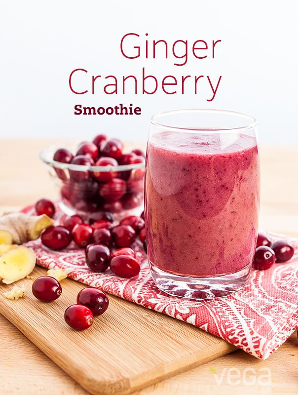Ginger Cranberry Smoothie: The ginger in this smoothie adds a little zip to the tangy flavor. #vega