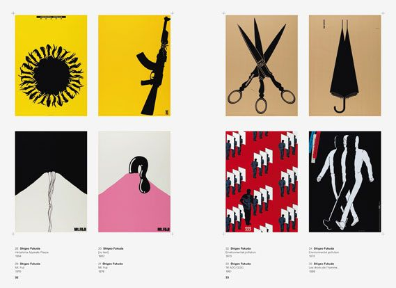 Creative Review - Een geschiedenis van de Japanse poster kunst