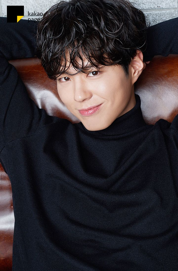 others – star media :: Park Bo Gum :: / page 4