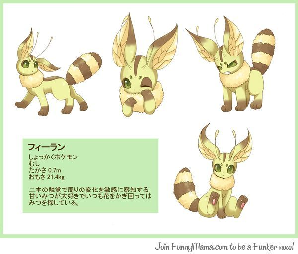Ori Eevee Bug cutest bug ever   Pokemon   Pinterest ...