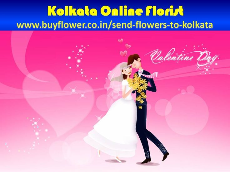 Happy Valentine Day is the Famous Occasion Of The World In That Occasion Every People Send Flowers, Gifts, Sweets, Dry Fruits To Our Relatives and Friends Through http://www.buyflower.co.in/send-flowers-to-kolkata We Have Provide:- i) Fast Delivery ii)Quality Products iii) Mid Night Delivery iv) 24*7 Delivery Option Is Available