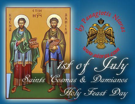 www.Nioras.com - Byzantine Orthodox Art & Greek Traditional Products - Byzantine Christian Icons, Mount Athos Incense, Orthodox Church Supplies, Wedding Gifts, Bookstore Supplies