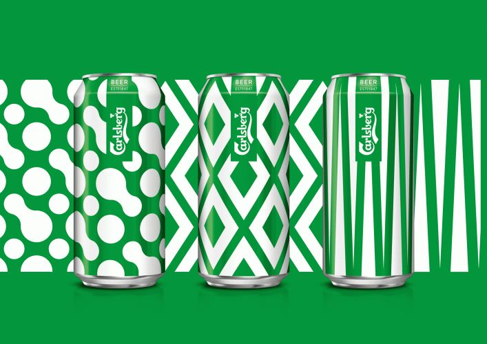 Taxi Studio has designed limited edition packaging for Carlsberg's portfolio of beers.  Each pack in the collection celebrates a different ingredient found in Carlsberg, including barley, hops and yeast.