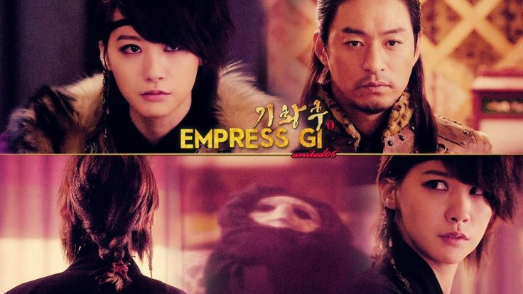 기황후 / Empress Gi [episode 10] #episodebanners #darksmurfsubs #kdrama #korean #drama #DSSgfxteam UNITED06