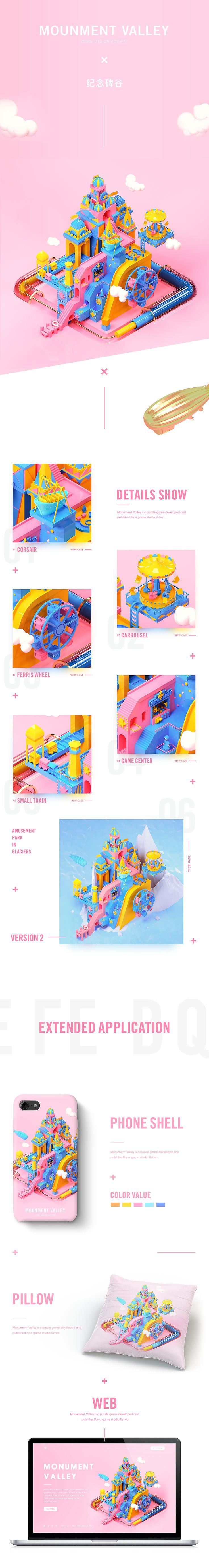 纪念碑谷-游乐园|插画|商业插画|MK菌丶 - 原创作品 - 站酷 (ZCOOL)