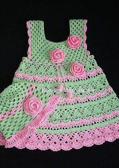 verde e rosa.