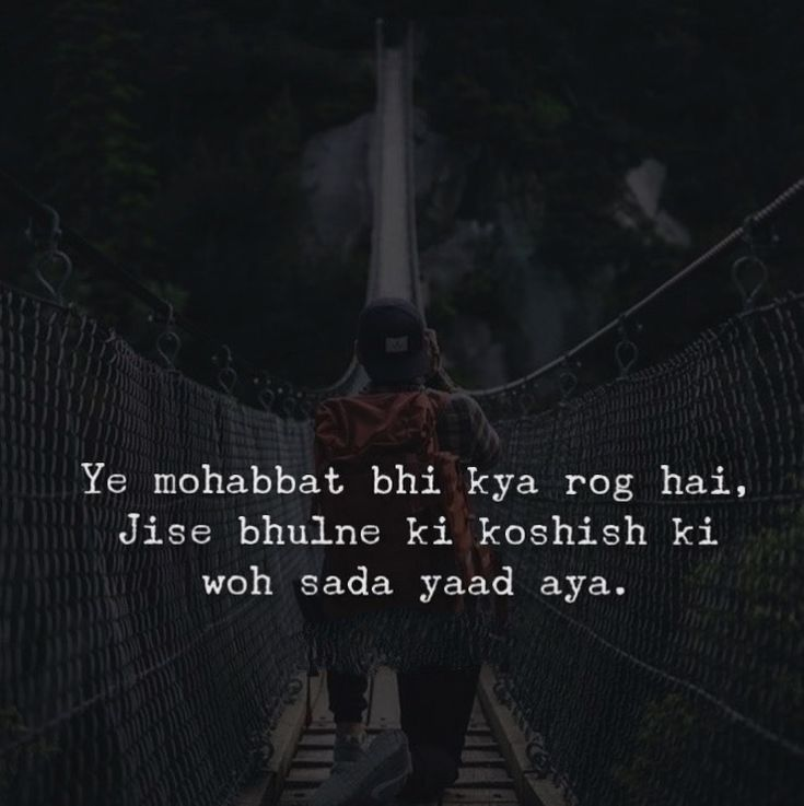 Hindi Shayari and Motivational Quotes, Inspirational Lines ...