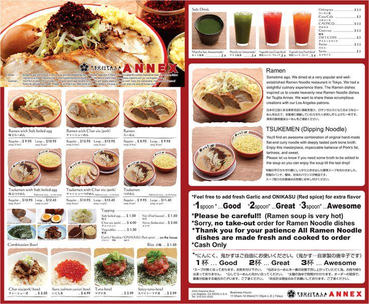 Ramen: Tsujita La Artisan Noodle Annex 2050 Sawtelle Blvd, Los Angeles, CA 90025 U.S.A