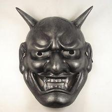 Japanese Buddhist black prajna mask
