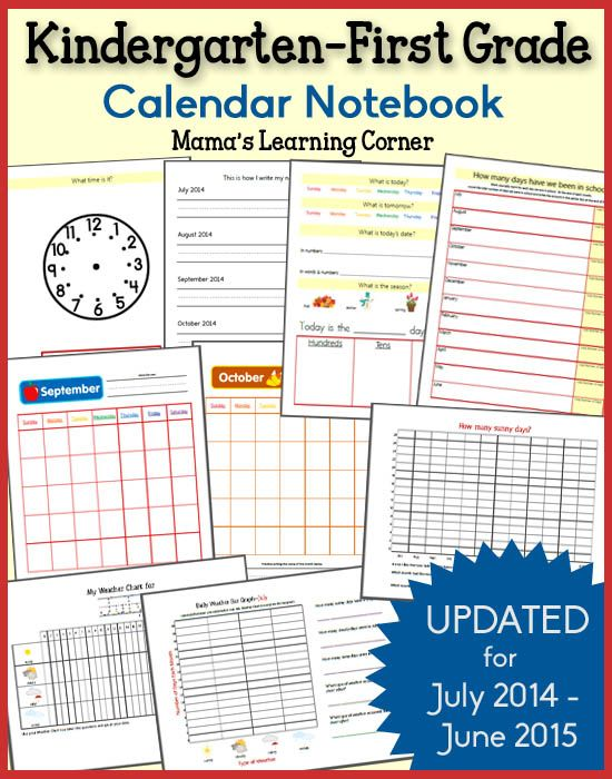 Free Kindergarten First Grade Calendar Notebook 2014-2015: Telling time, tracking and graphing weather, Days of the Week, Months of the Year, and more!