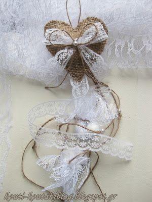Προσκλητήρια - Μπομπονιέρες Γάμου Βάπτισης: Μπομπονιέρες Γάμου Καρδούλες Κρεμαστές!
