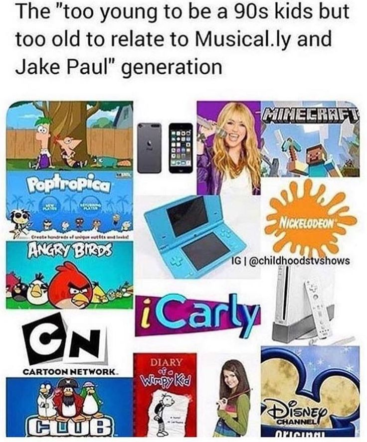 OMG YES FINALLY Childhood memories 2000, Funny relatable