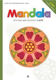 만다라(Mandala). 5: 한국전통문양 세계문양