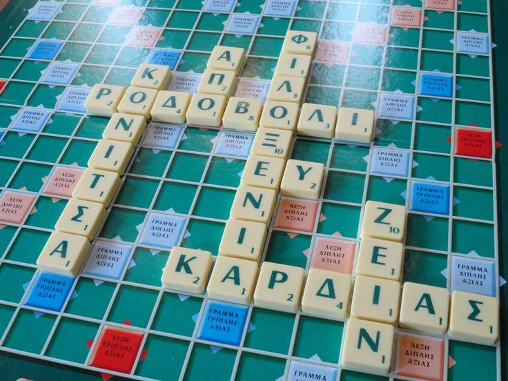 Παίζοντας Scrabble στο ξενοδοχείο Ροδοβόλι.