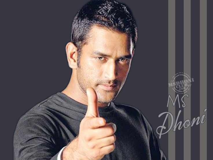 You can download Ms Dhoni here.Ms Dhoni available in high resolution and high definition size.