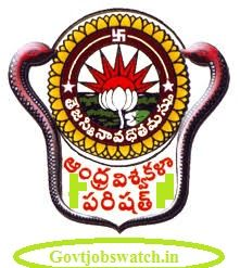 Check Andhra University Result 2017, UG PG BA B.SC B.Com 1st 2nd 3rd year results 2017, AU Degree Result 2017 Name Wise, AU BA BSC BCOM 1-2-3 Result 2017
