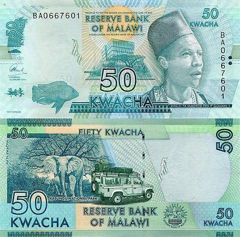 Malawi 50 Kwacha 2016