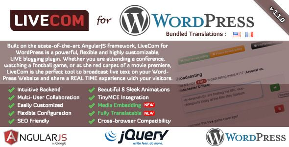LiveCom - A Live WordPress Blogging Plugin