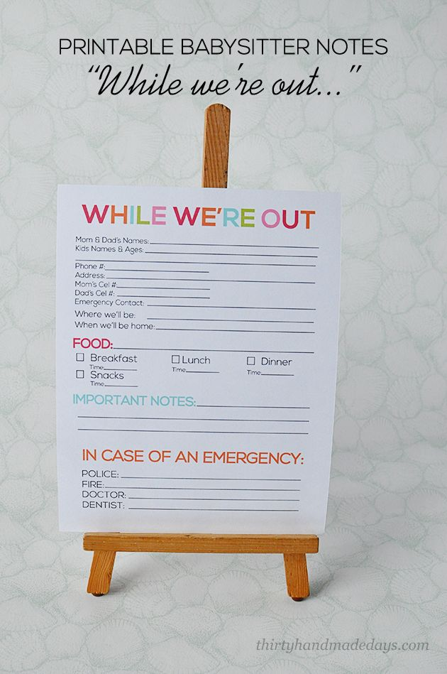 """""""While we're out"""" printable babysitter notes.  This can be laminated to be used over and over!"""