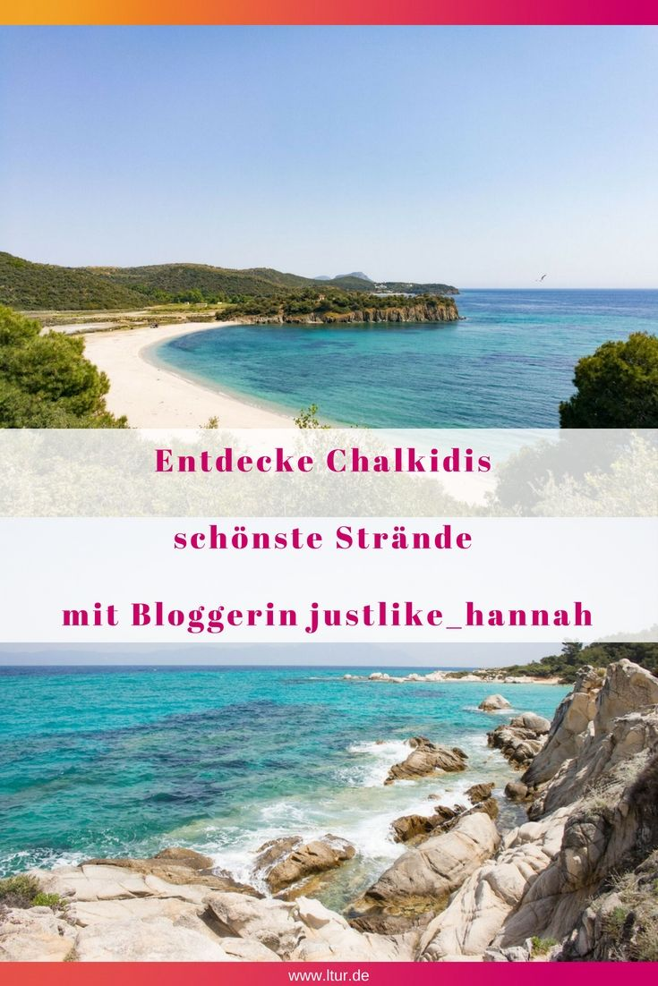 Bloggerin Hannah Erkundet Chalkidiki Griechenland Urlaub