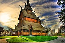 Hjemkomst Center - Wikipedia, the free encyclopedia
