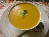 Moroccan Vegetable Purée Soup Recipe