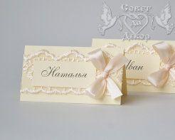 """Карточки с именами гостей """"Ванильное чудо"""""""