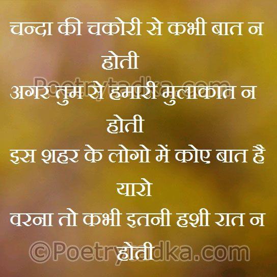 pyar me dhoka image check out pyar me dhoka image cntravel