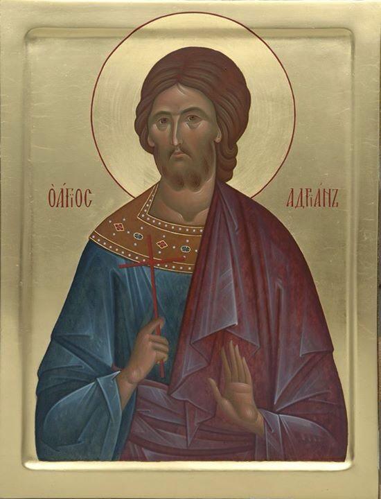 Adrian Fortescue (martyr)