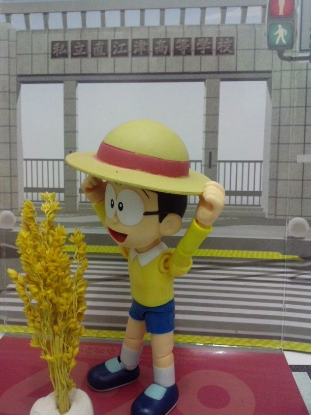 Nobita with new hat .. #nobita #shf #actionfigure #toys