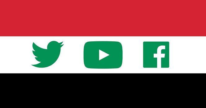 فیلتر شبکه های اجتماعی در عراق اعتراضات عراق به کدام سو می رود تکراتو Blocking Websites Iraq Youtube