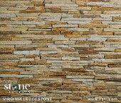 Natural Stone Veneers International Inc- This is from the Ledgestone collection--- Virginia Ledgestone-- This company has been featured on This Old House....they have wonderful products! go to        www.nsvi.com