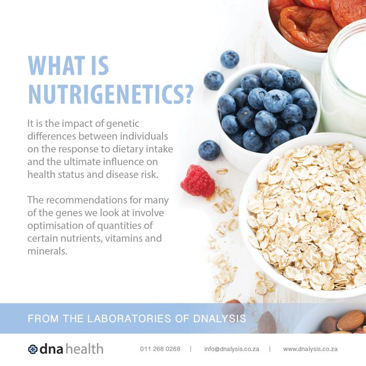What is nutrigenetics? It is the impact of genetic differences between individuals on the response to dietary intake and the ultimate influence on health status and disease risk.  The recommendations for many of the genes we look at involve optimisation of quantities of certain nutrients, vitamins and minerals.  #dnalysis #dnahealth