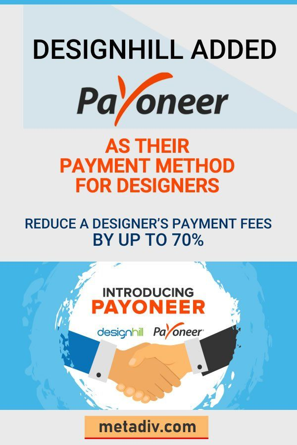 Designhill Added Payoneer As Their Payment Method For Designers In