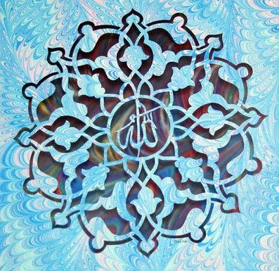 DesertRose...Allah calligraphy art