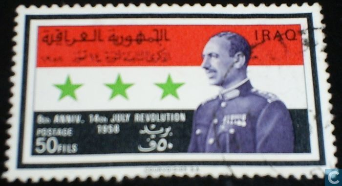 Postage Stamps - Iraq - 14th July Revolution