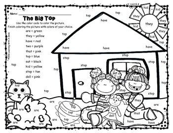 Reading Street FREE First Grade THE BIG TOP Color By Word