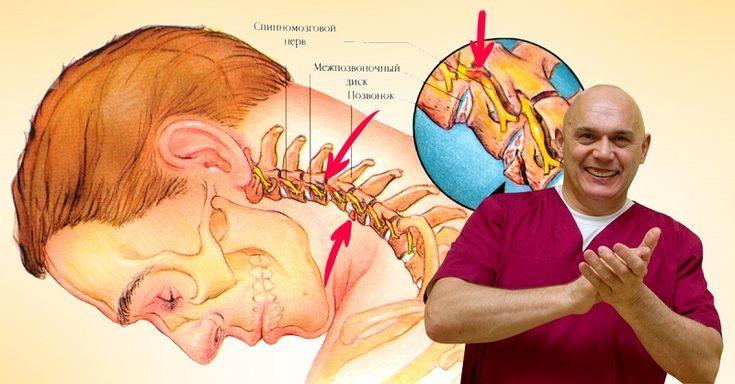 GENIÁLNA rada od lekára. Trápi vás bolesť krčnej chrbtice? Urobte tento cvik a bolesť je preč pomohol už tisícom ľuďom - chillin.sk